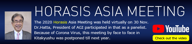 The 2020 Horasis Asia Meeting was held virtually on 30 Nov.